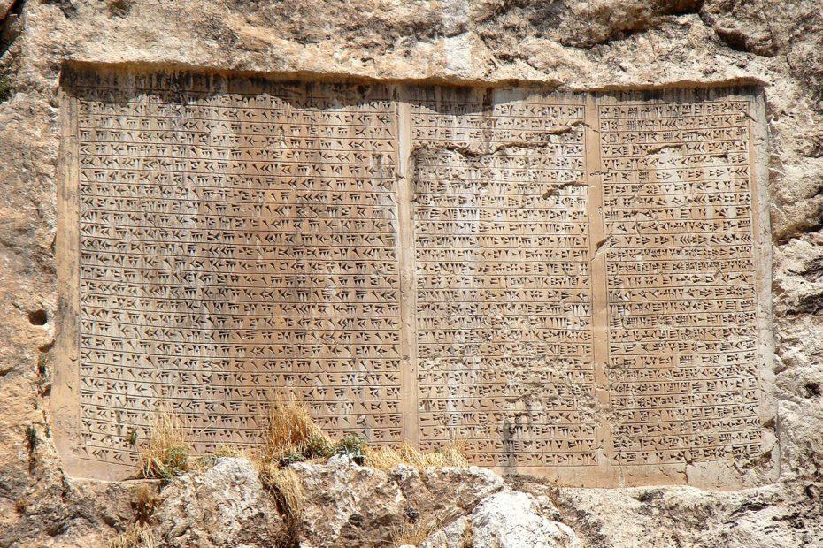 Inscription en écriture cunéiforme sur de la pierre