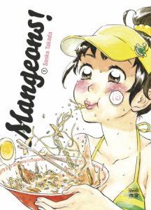 couverture du manga : Mangeons !