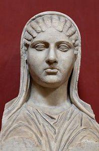 Copie d'un buste d'Aspasie