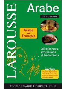 couverture de dictionnaire arabe français