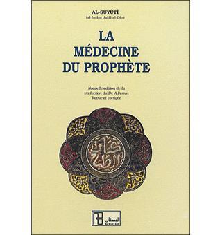 couverture du livre Médecine prophétique