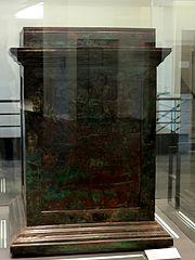 socle d'une statue antique