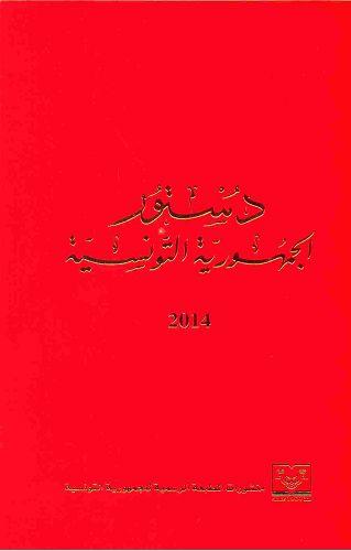 couverture rouge de la Constitution tunisienne
