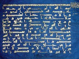 couverture du Coran bleu