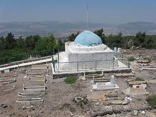 Photographie du tombeau présumé de Dihyah Kalbi