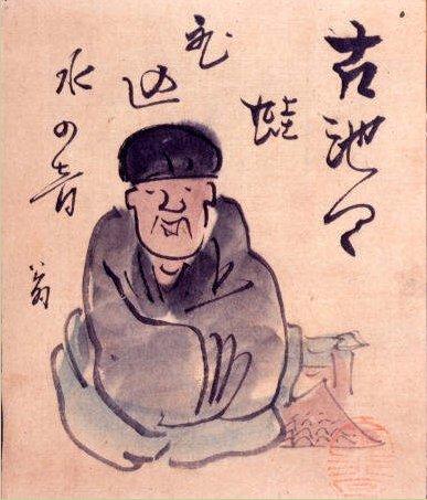 portrait de Basho par Kinkoku vers 1820