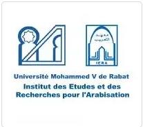 Logo de l'Institut des Etudes et des Recherches pour l'arabisation (Rabat)
