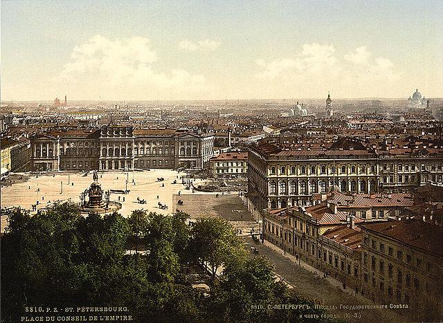 carte postale de la Place du Conseil de l'Empire 1890