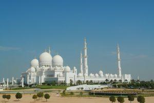 Mosquée Cheikh Zayeb Abu Dabhi