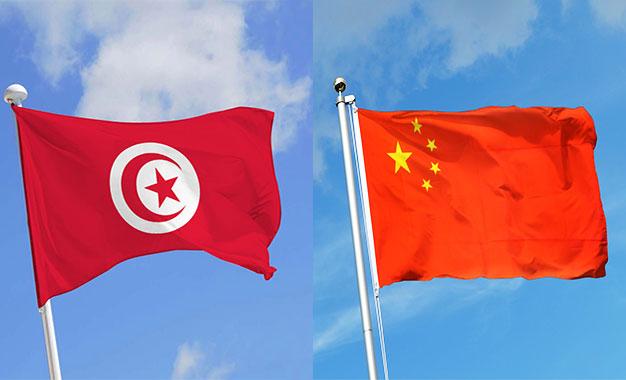 les drapeaux tunisien et chinois
