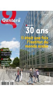 couverture de la revue Qantara sur l'IMA