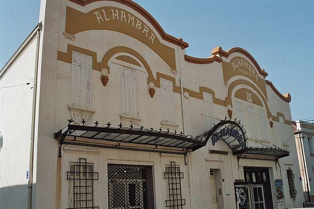 Facade du cinéma l'Alhambra de Marseille