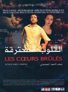 """je dois écrire un petit mémoire sur un sujet de la cinématographie marocaine. J'aimerais parler du film """"Les coeurs brulés"""" d'Ahmed El Maanouni ..."""