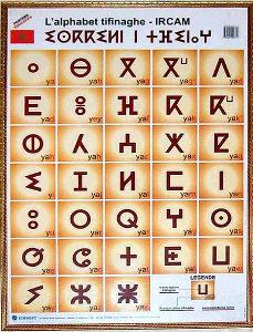 Alphabet berbère -Tifinaghe