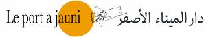 Logo éditeur jeunesse bilingue français-arabe