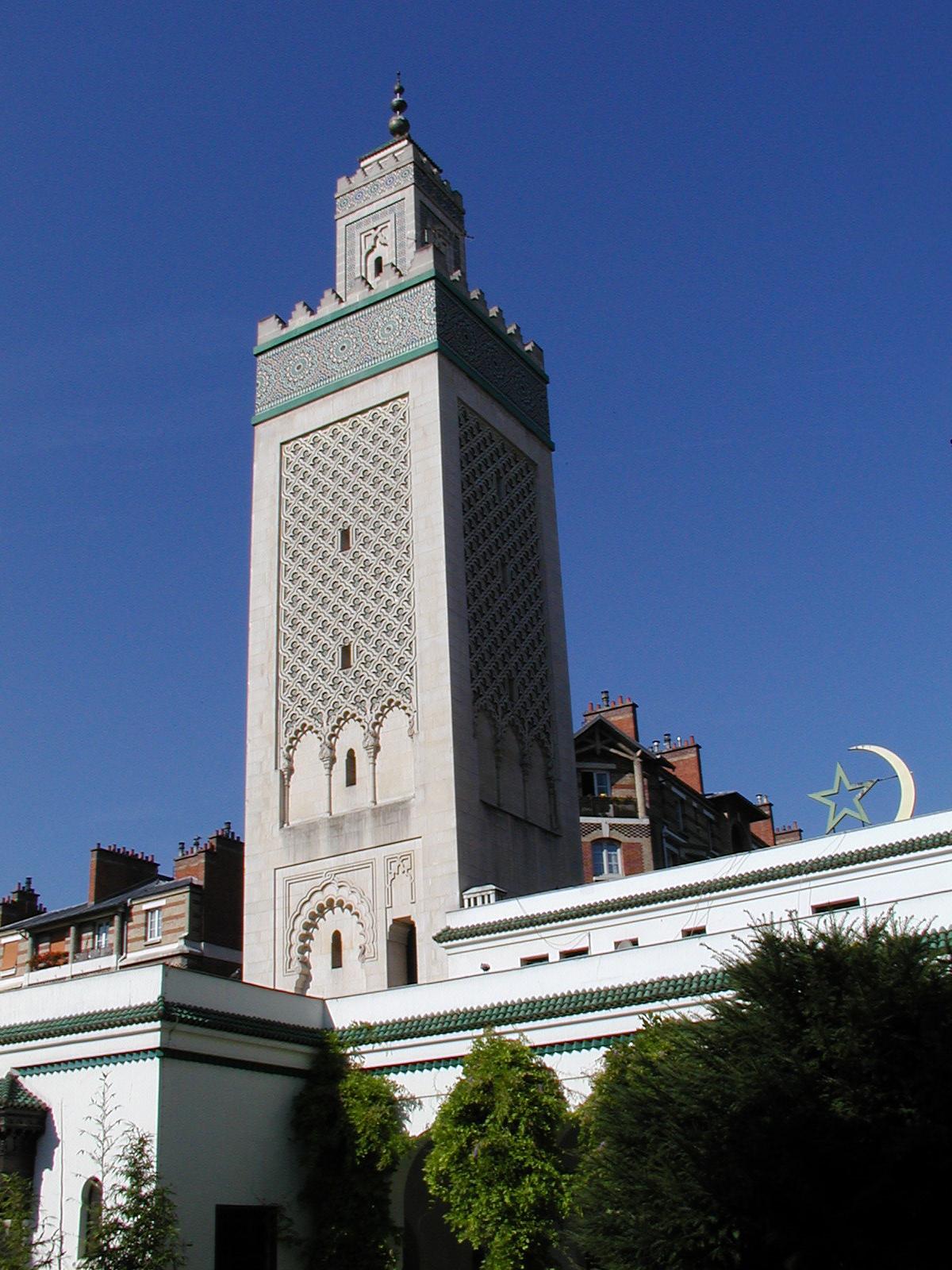 Mosquée de Paris. Commons