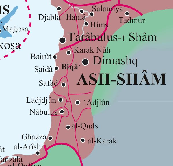 Ecriture arabe & Bilad al Sham
