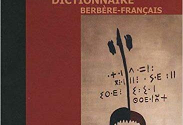 Où trouver un dictionnaire francais-tamazight en ligne ?