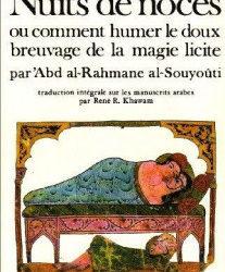 Je cherche la version arabe des deux textes qui ont été traduits par Khawam dans l'ouvrage qu'il a titré «Nuits de noces» de Souyouti