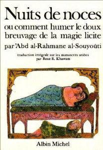 """Couverture du livre """"Nuits de noces"""""""
