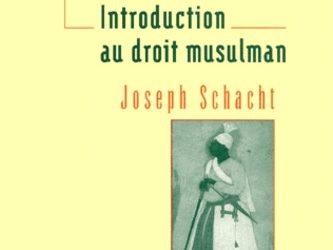 Je souhaiterais savoir si les archives personnelles (correspondances, recherches…) de Joseph Schacht ont été déposées dans une université/institution. Et si oui, laquelle ?