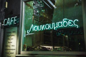 Devanture d'un café grec à Athènes