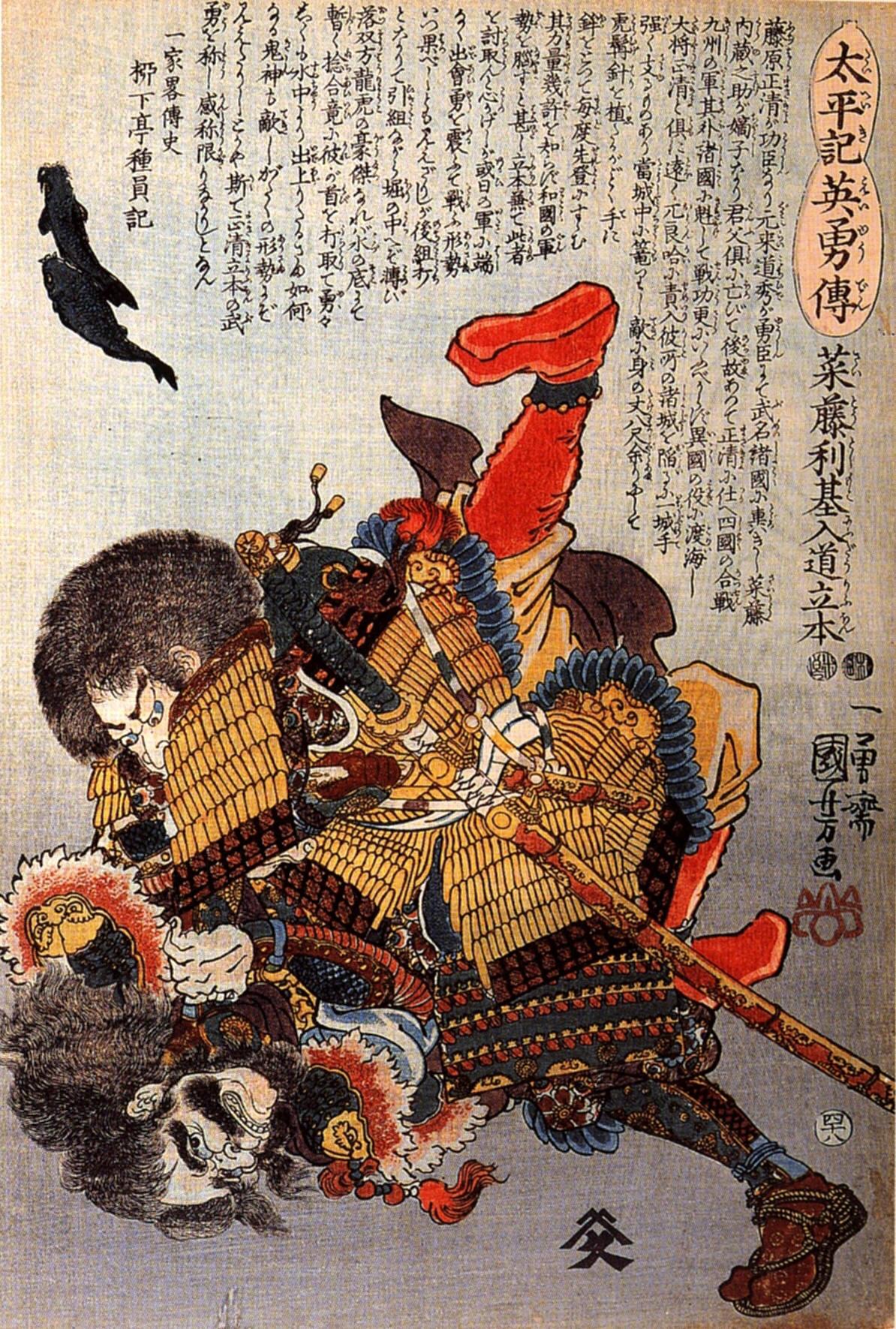 Deux guerriers japonais et coréen en combat sous l'eau.