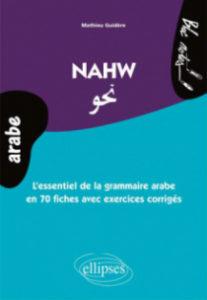 Couverture d'un livre de grammaire arabe