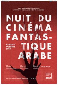 Nuit du cinéma fantastique arabe, IMA, Affiche