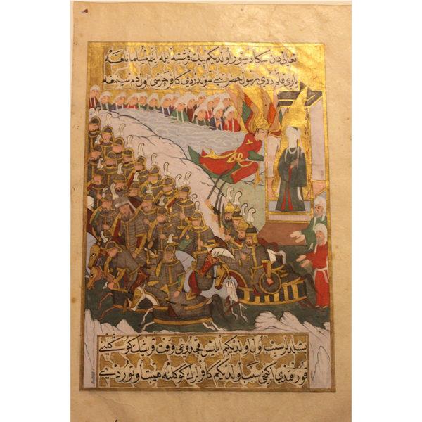 Religion : Quel ouvrage très récent traitant du prophète de la religion musulmane ?