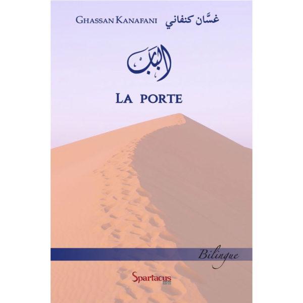 Théâtre : Quels sont les auteurs dramatiques qui utilisent l'arabe et le français ?