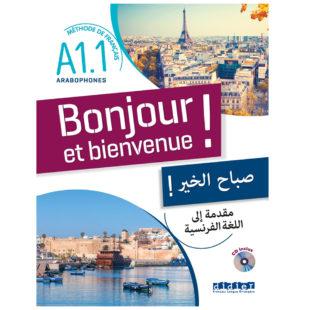 Formation : La bibliothèque de l'IMA possède-t-elle des manuels de FLE pour arabophone ?